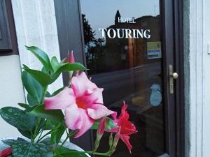 Hotel Touring Gardone Riviera Ingresso